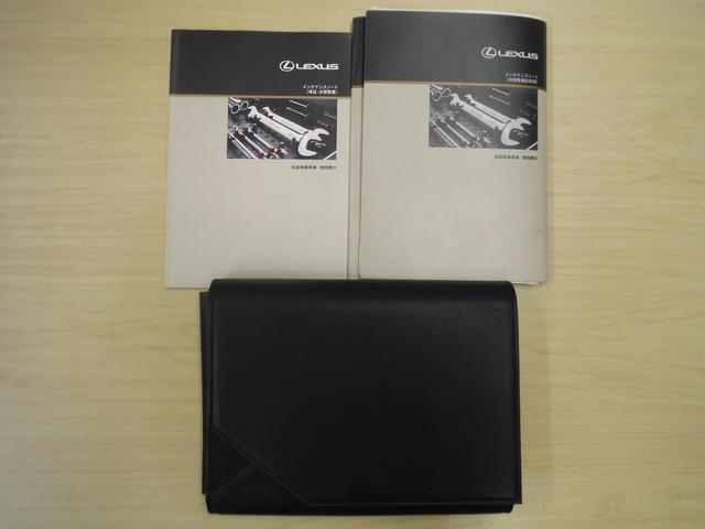 レクサス GS GS450h レーダークルーズ 減衰力コントローラー