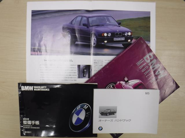 BMW BMW M5 後期 左H 5MT フルノーマル 屋内保管