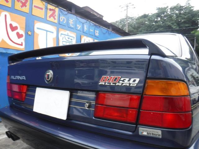 「BMWアルピナ」「アルピナ B10」「セダン」「神奈川県」の中古車34