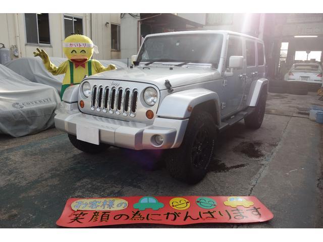 「その他」「ジープラングラーアンリミテッド」「SUV・クロカン」「神奈川県」の中古車3