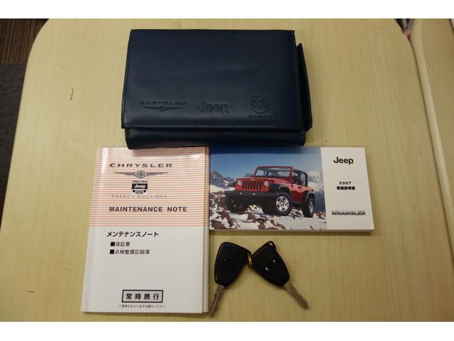 「その他」「ジープラングラーアンリミテッド」「SUV・クロカン」「神奈川県」の中古車22