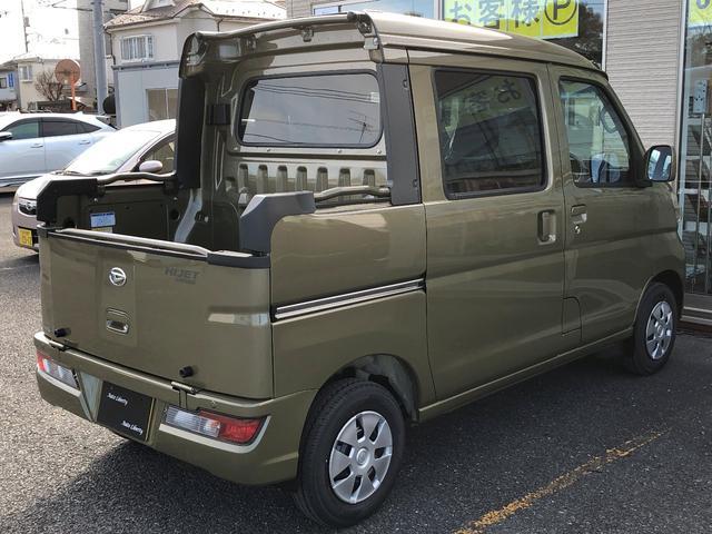 「ダイハツ」「ハイゼットカーゴ」「軽自動車」「東京都」の中古車6