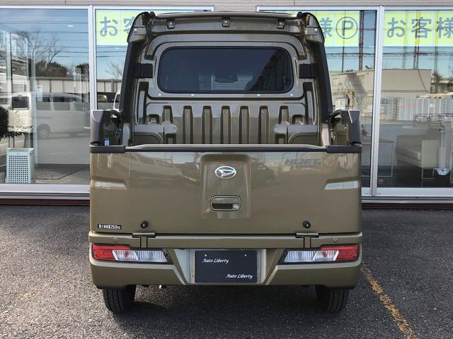「ダイハツ」「ハイゼットカーゴ」「軽自動車」「東京都」の中古車7