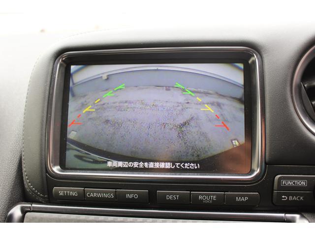 日産 GT-R プレミアムED 記録簿有 20インチアルミ BOSEサウンド