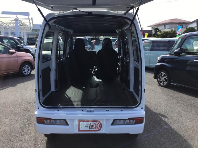 「ダイハツ」「ハイゼットカーゴ」「軽自動車」「千葉県」の中古車10