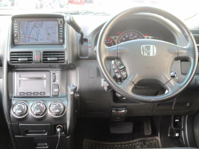 iL-D4WD後期型禁煙車HIDHDDインターナビBモニター(12枚目)