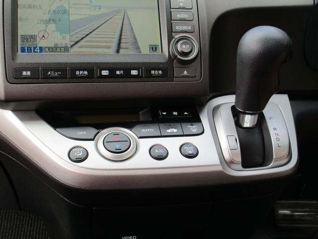ZS HDDナビパッケージ後期型禁煙車HIDエアロHDDナビ(26枚目)