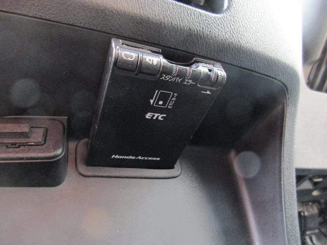 ZS HDDナビパッケージ後期型禁煙車HIDエアロHDDナビ(29枚目)