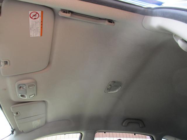 2.0GT4WDターボ禁煙車HIDエアロメモリーナビTVBモ(21枚目)
