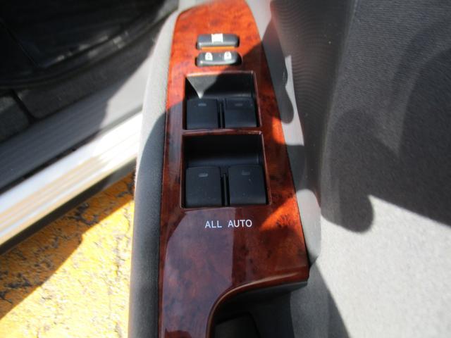 2.4アエラス Gエディションパートタイム4WD中期型禁煙車(34枚目)