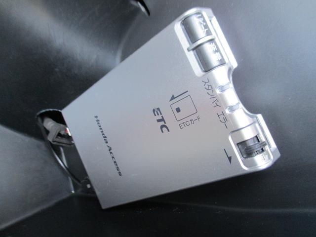 フレックス 禁煙車HIDPスライドメモリーナビTVBモニター(31枚目)