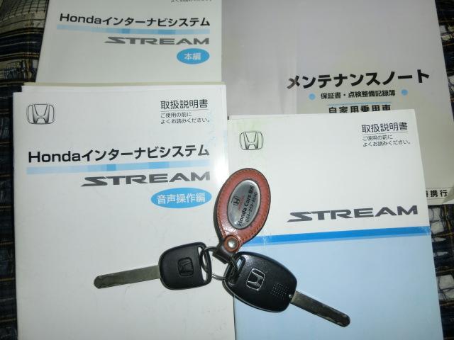 ホンダ ストリーム X ナビCD ETC バックカメラ HID