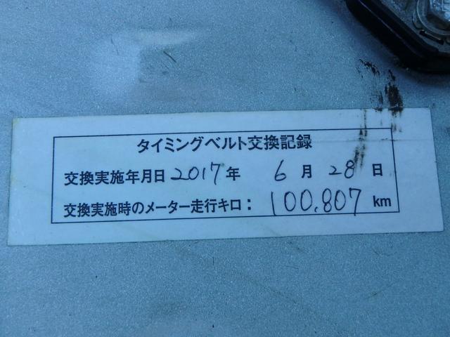 SロングワイドDX リアAC パワーミラー ETC(20枚目)
