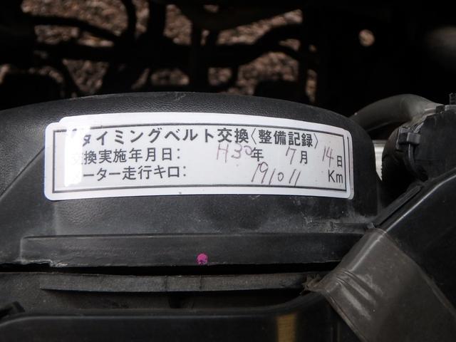 「トヨタ」「レジアスエースバン」「その他」「千葉県」の中古車20
