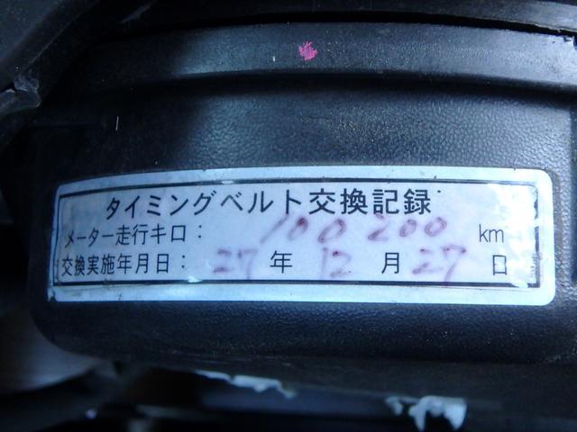 ロングDX ジャストロー DVDナビ ETC(17枚目)