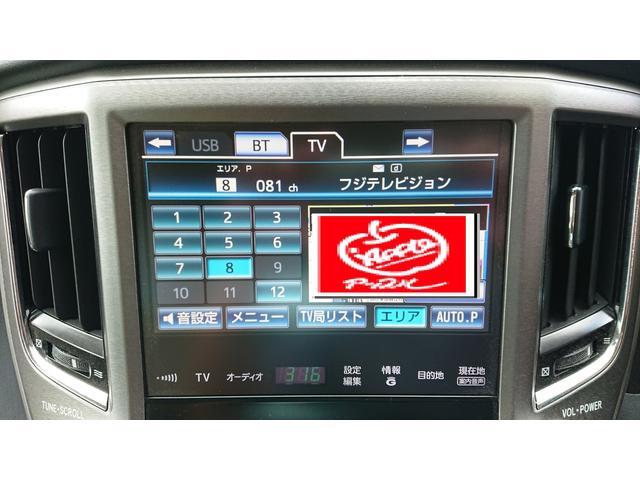 HDDナビTVスーパーライブサウンドシステム クルコン シートヒーター