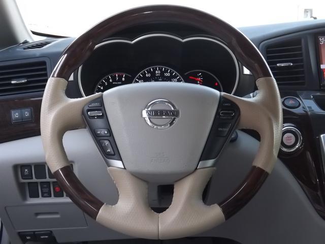 米国日産 クエスト SV 両側パワースライドドア ビックX 新車並行