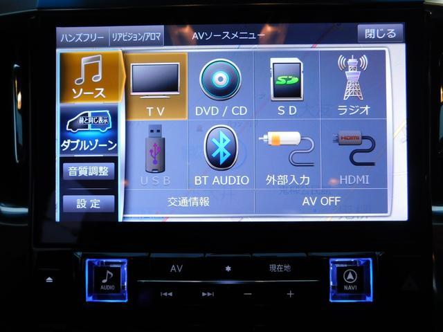 「トヨタ」「ヴェルファイア」「ミニバン・ワンボックス」「神奈川県」の中古車30
