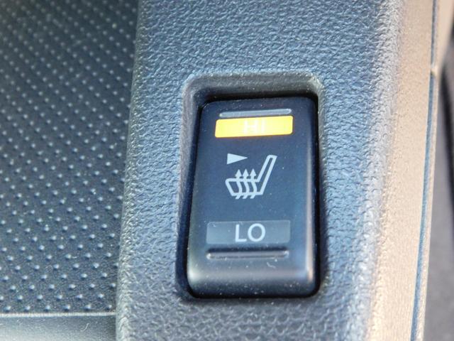 ★シートヒーター装備で寒い季節も快適です!