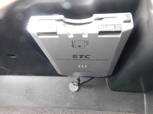 MX Lエディション ユーザー買取車 サンルーフ 回転対座シート 純正ナビ バックカメラ ETC(16枚目)