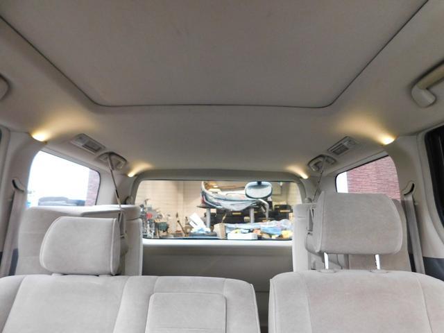 MX Lエディション ユーザー買取車 サンルーフ 回転対座シート 純正ナビ バックカメラ ETC(30枚目)