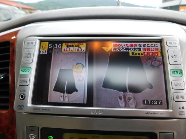 MX Lエディション ユーザー買取車 サンルーフ 回転対座シート 純正ナビ バックカメラ ETC(37枚目)