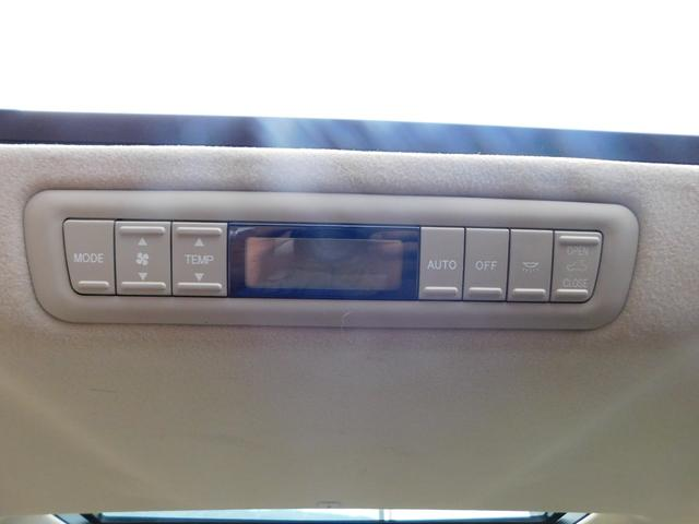 MX Lエディション ユーザー買取車 サンルーフ 回転対座シート 純正ナビ バックカメラ ETC(39枚目)