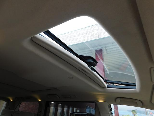 MX Lエディション ユーザー買取車 サンルーフ 回転対座シート 純正ナビ バックカメラ ETC(44枚目)