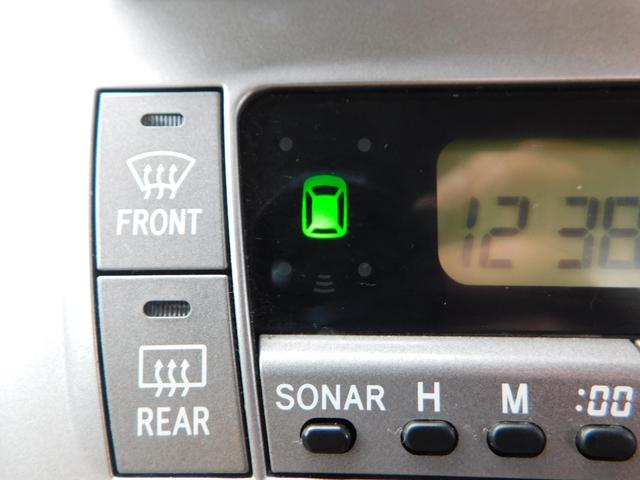 MX Lエディション ユーザー買取車 サンルーフ 回転対座シート 純正ナビ バックカメラ ETC(50枚目)