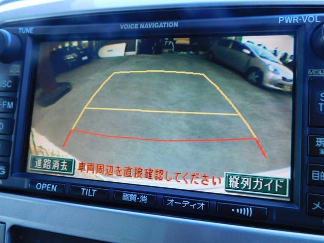 AX Lエディション ユーザー買取車 コーナーセンサー 回転対座シート シートカバー フリップダウンモニター 社外ルームランプ 純正ナビ テレビチューナー 純正18インチAW ETC(14枚目)