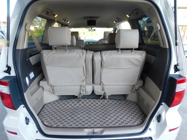 AX Lエディション ユーザー買取車 コーナーセンサー 回転対座シート シートカバー フリップダウンモニター 社外ルームランプ 純正ナビ テレビチューナー 純正18インチAW ETC(42枚目)