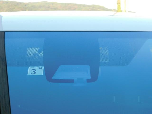 Si ワンオーナー ユーザー買取車 パールホワイト 走行16000km トヨタセーフティー オートエアコン スタットレスタイヤ&ホイール車載 8インチナビ ビルトインETC 純正16インチAW バックカメラ(29枚目)