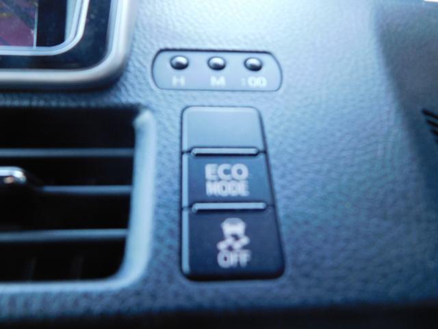 Si ワンオーナー ユーザー買取車 パールホワイト 走行16000km トヨタセーフティー オートエアコン スタットレスタイヤ&ホイール車載 8インチナビ ビルトインETC 純正16インチAW バックカメラ(40枚目)