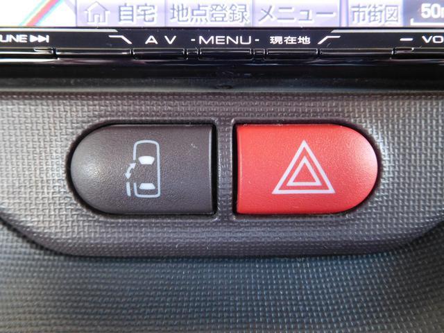 トヨタ ポルテ X ワンオーナー SDナビフルセグ ETC 電動スライドドア