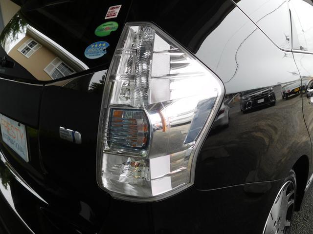 「トヨタ」「プリウスα」「ミニバン・ワンボックス」「千葉県」の中古車57