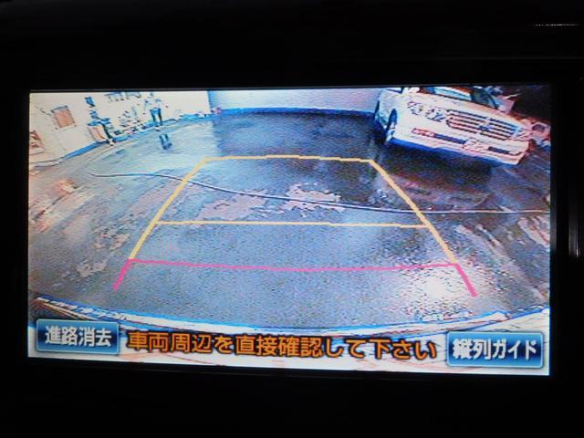 「トヨタ」「アルファード」「ミニバン・ワンボックス」「千葉県」の中古車13