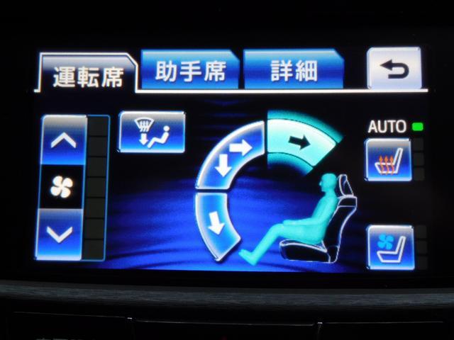 「トヨタ」「クラウン」「セダン」「千葉県」の中古車45