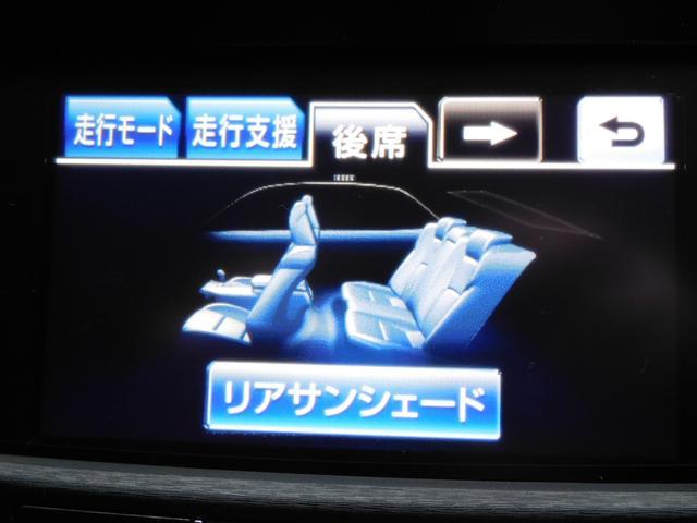「トヨタ」「クラウン」「セダン」「千葉県」の中古車46