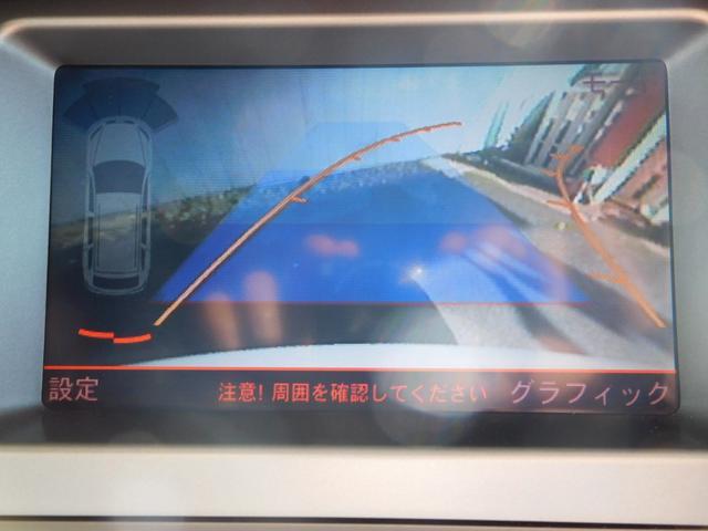 「アウディ」「アウディ Q7」「SUV・クロカン」「千葉県」の中古車11