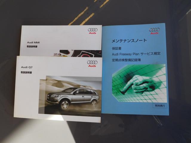 「アウディ」「アウディ Q7」「SUV・クロカン」「千葉県」の中古車20