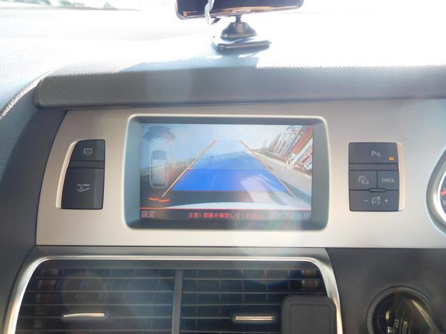 「アウディ」「アウディ Q7」「SUV・クロカン」「千葉県」の中古車64