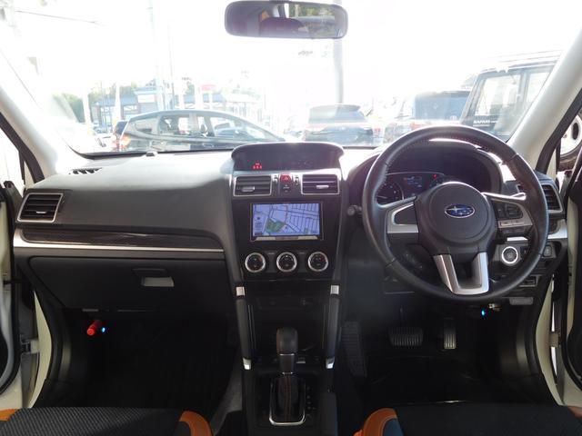 「スバル」「フォレスター」「SUV・クロカン」「千葉県」の中古車11