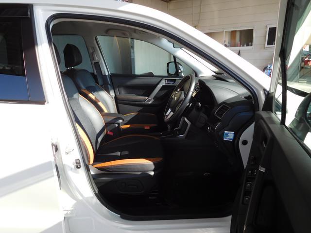 「スバル」「フォレスター」「SUV・クロカン」「千葉県」の中古車39