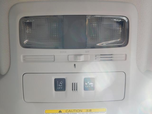 「スバル」「フォレスター」「SUV・クロカン」「千葉県」の中古車64