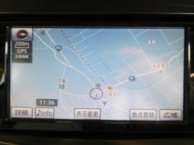 Sツーリングセレクション 純正ナビ フルセグTV ETC(14枚目)
