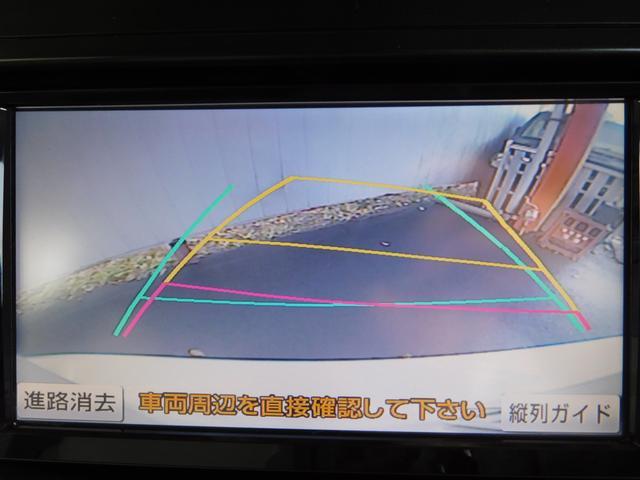 Sツーリングセレクション 純正ナビ フルセグTV ETC(44枚目)