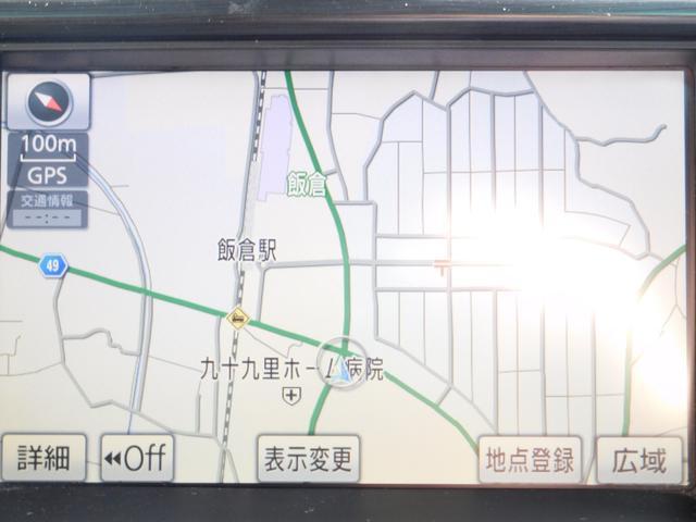 「トヨタ」「クラウン」「セダン」「千葉県」の中古車14