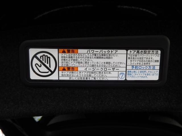 「トヨタ」「ハリアー」「SUV・クロカン」「千葉県」の中古車49