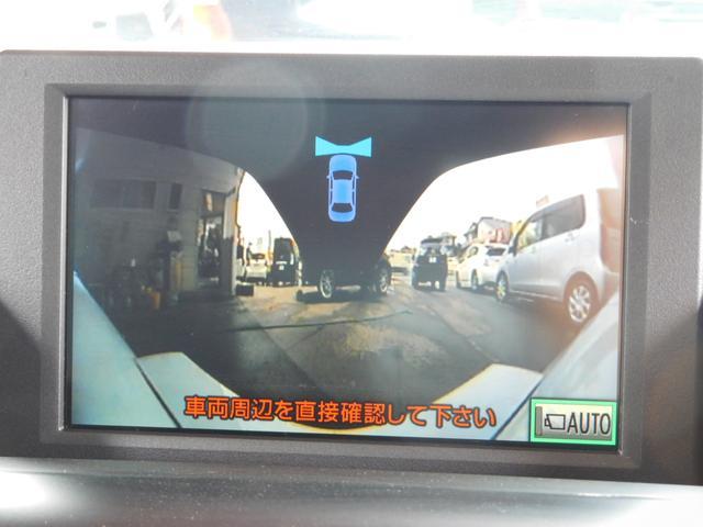 HS250h バージョンS 純正ナビ ETC バックカメラ(13枚目)