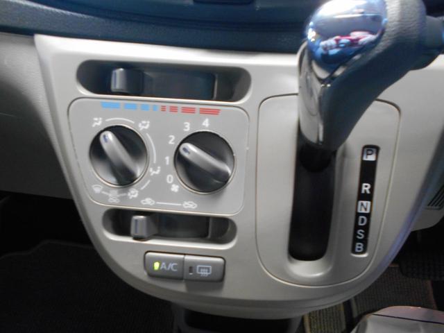 ダイハツ ミライース X エコアイドル キーレス 2万km 禁煙車 フルフラット